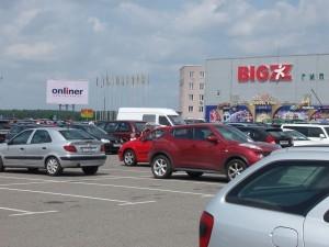 г.Минск, гипермаркет Bigzz/Экспобел