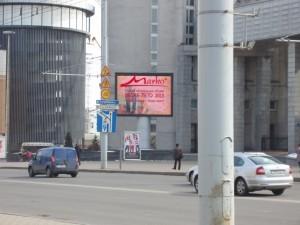 ЖД/автобусный вокзал г.Минск