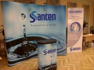 Экспозиция Santen: поп-ап 3х3, мобильный ресепшн, эль-стенд 85ч200 см.