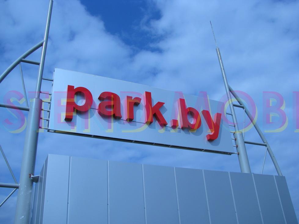 Наружная реклама, буквы, надкрышная установка PARK.BY