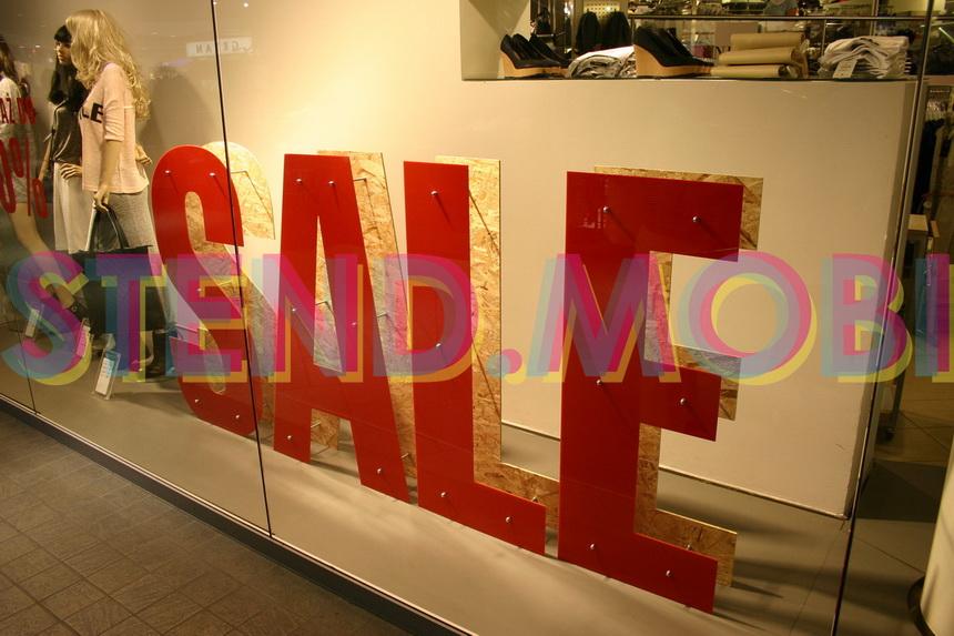 Оформление витрин объемными буквами типа SALE