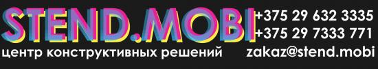 ІП Юркевіч В.І.; Мінскі раён, п.Міханавічы, вул. Юбілейная, 8