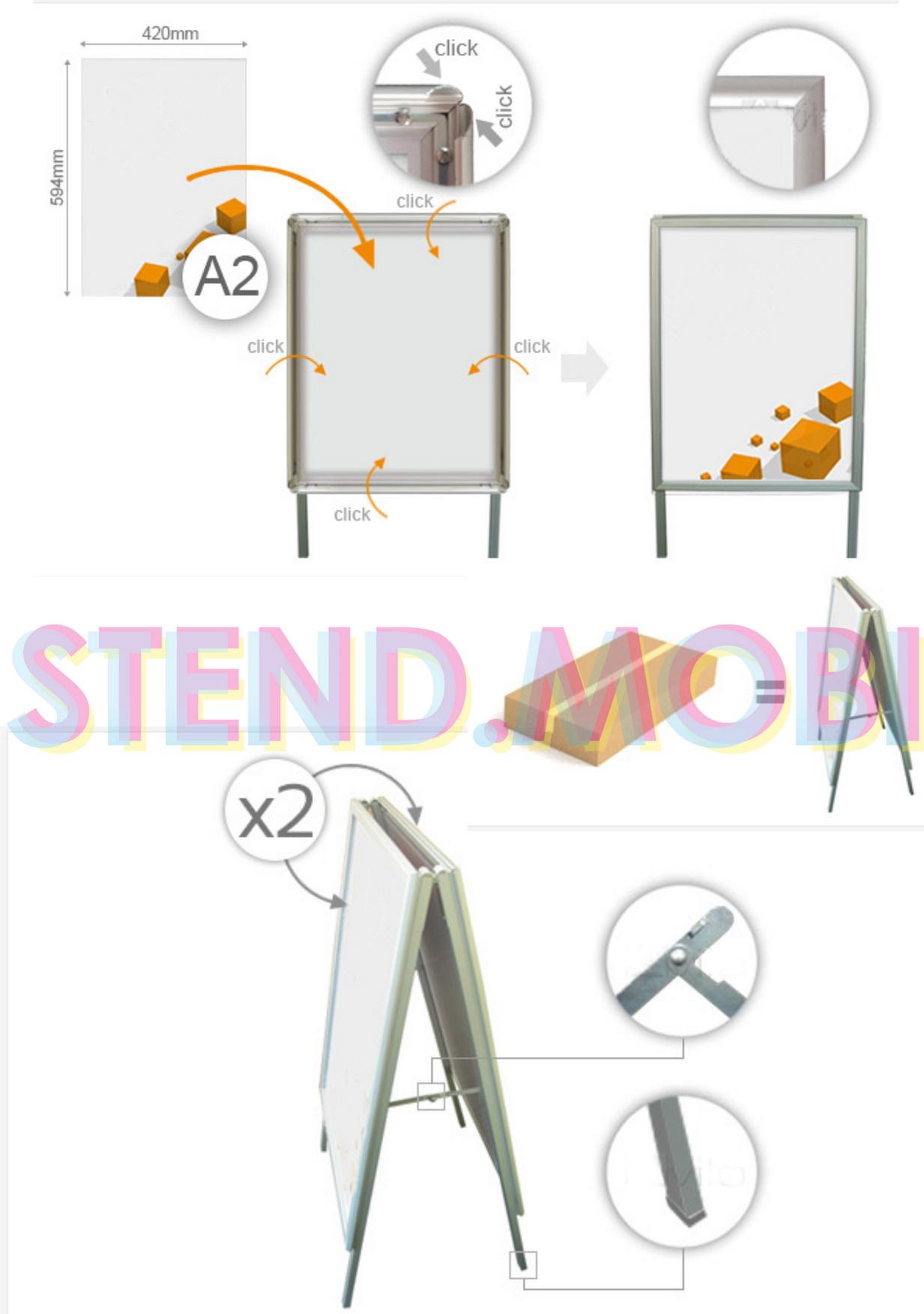 Стенд Штендер с профилем для быстрой замены плаката, формат А2