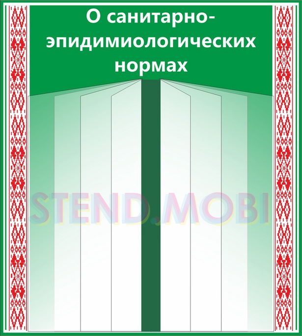 info stend coronavirus Belarus COVID-19