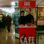 Кофе EL CAFÉ BARCELONA – КОФЕ как в КАФЕ. Промообрудование на уровне.