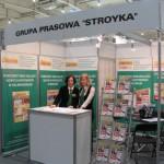 Журнал «Стройка»: Мобильная экспозиция для выставки в Польше